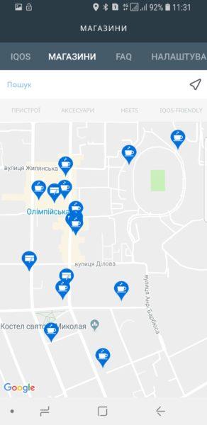 Поиск магазинов в приложении My iQOS