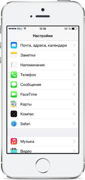 Раздел FaceTime в настройках iOS