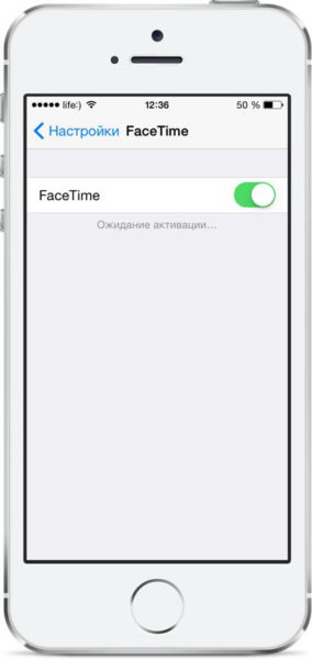 Активация FaceTime