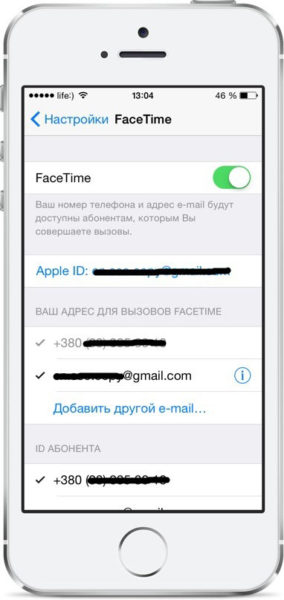 Настройка FaceTime