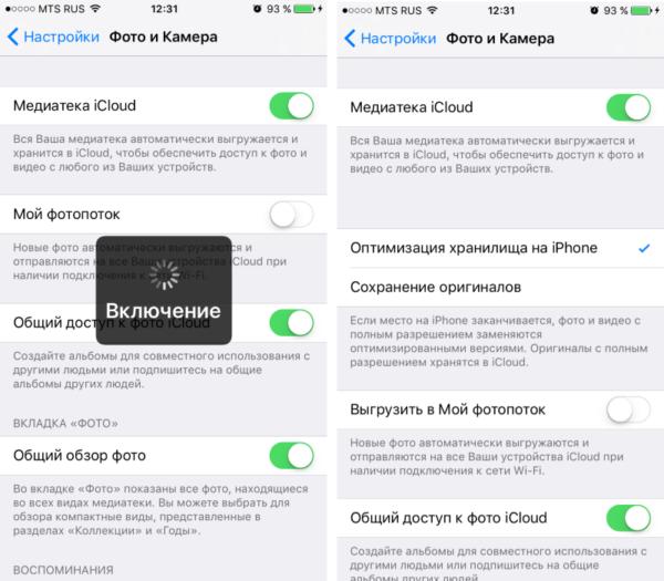 Облачный сервис iCloud