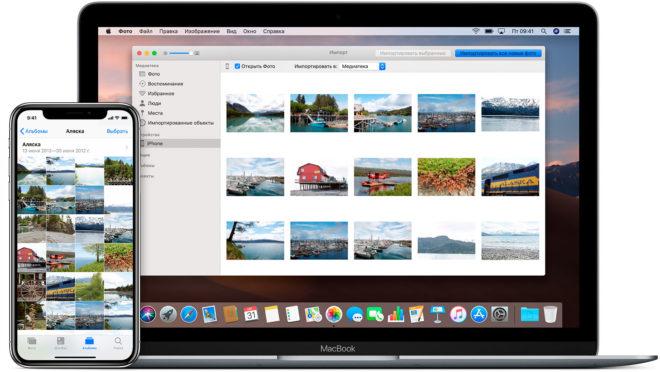 Перенос медиафайлов с iPhone и iPad на ПК и внешние накопители