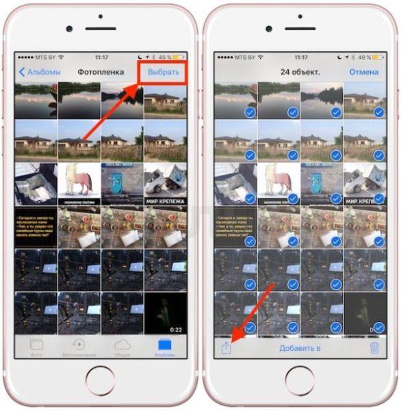 Перенос фото и видео с iOS на Mac - шаг 2