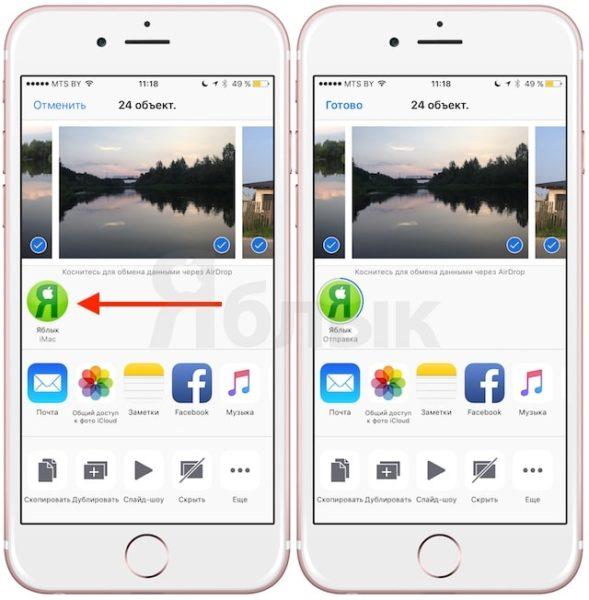 Перенос фото и видео с iOS на Mac - шаг 3