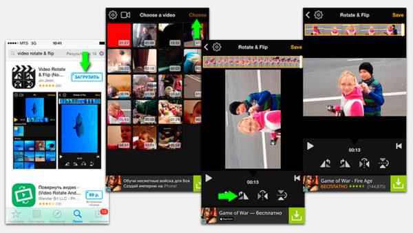 Переворачивание видео в приложении Rotate and Flip