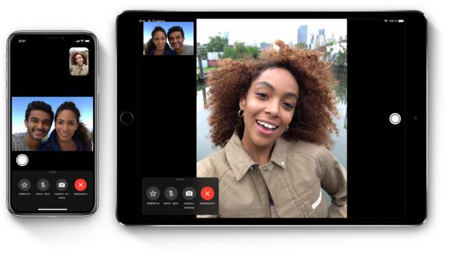 Активация, настройка и использование FaceTime