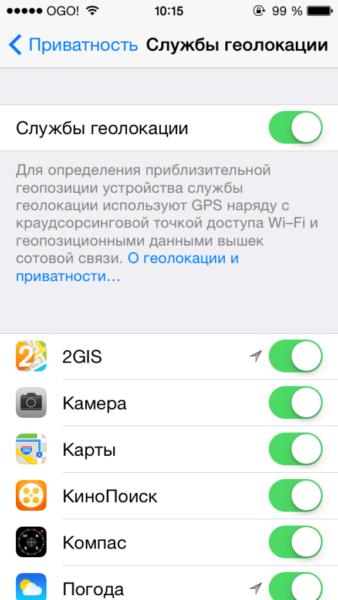 Привязка фото и видео в iOS к геолокации - шаг 3