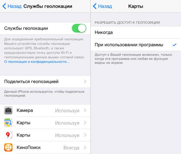 Привязка фото и видео в iOS к геолокации - шаг 4