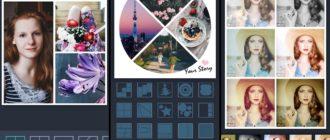 Топ приложений для создания коллажей из фото на iPhone