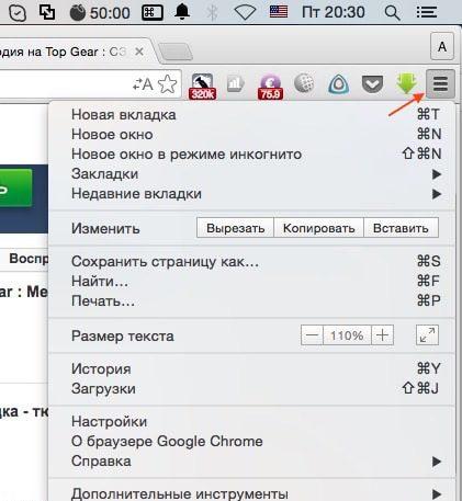 Загрузка песен из Вконтакте с помощью расширения SaveFrom - шаг 1