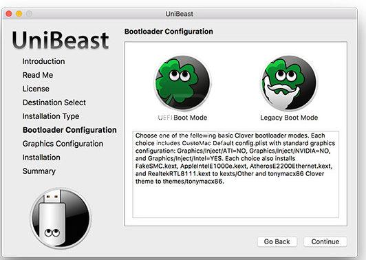 Создание загрузочной флешки с MacOS Sierra под Windows - шаг 5