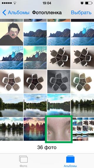 Выбор снимка в приложении «Фото»