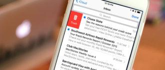 Замена кнопки «В архив» на «Удалить» в Почте на iPhone и iPad