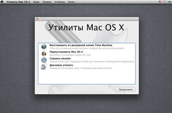 Утилиты OS X