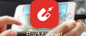 Торрент-приложение BarMagnet