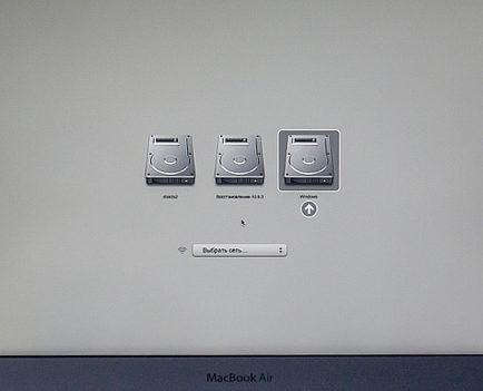 Установка Windows на MacBook Air - шаг 4
