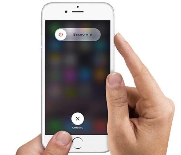 Выключение iPhone 7 и iPhone 7 Plus