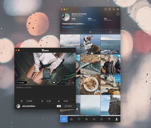 Загрузка медиа в Instagram на Mac и Windows через Flume