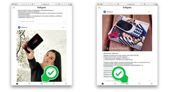 Загрузка медиа в Instagram на Mac и Windows через Safari - шаг 2