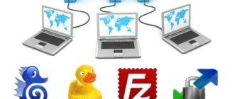 Лучшие FTP-клиенты для MacOS
