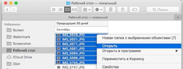 Конвертация форматов фото в Mac - шаг 1