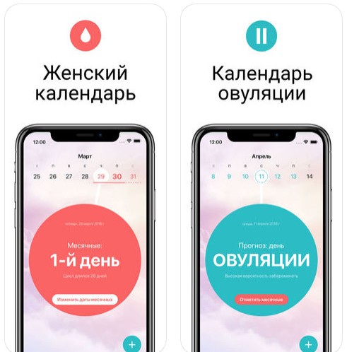 Female Calendar app