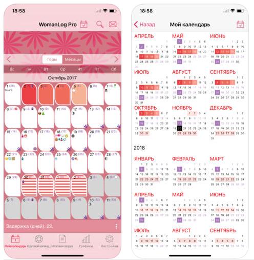 Приложение WomanLog Calendar для iOS и Android