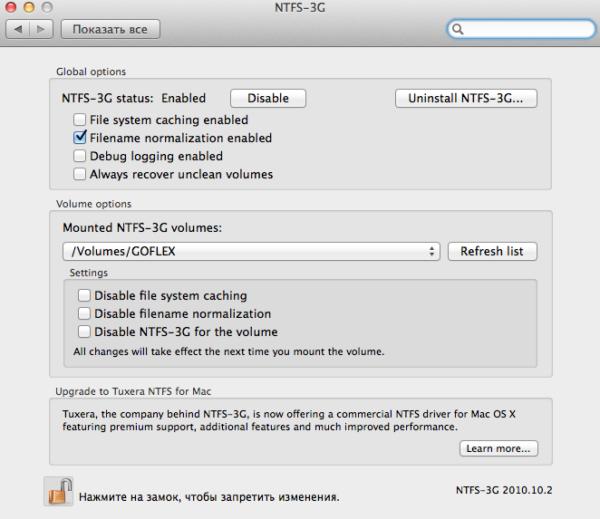 Программа NTFS-3G