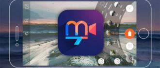 Обзор программы-камеры Musemage