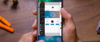 Нужно ли закрывать приложения на iPhone