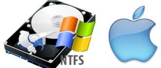 Утилиты для работы Mac OS X с файловой системой NTFS