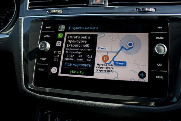 Карты в CarPlay