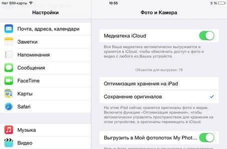 Опция «Выгрузить в мой фотопоток» на iPhone