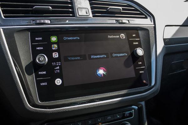 Прием и отправка сообщений через CarPlay