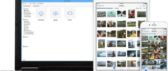 Клиент iCloud для Windows