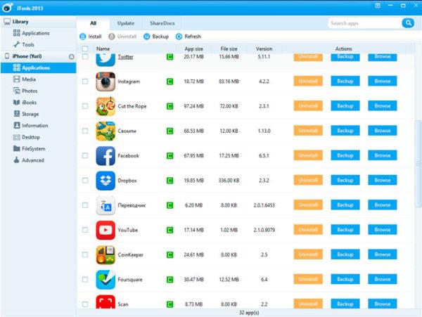Создание резервной копии отдельного приложения в iTools