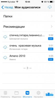 Сохранение музыки из ВК на iOS через LazyTool 2 - шаг 2