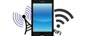 Включение и выключение интернета и Wi-Fi в iOS