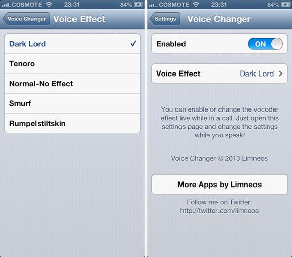Функционал Voice Changer