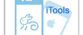 iTools для Windows и MacOS