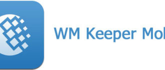 WebMoney Keeper Mobile