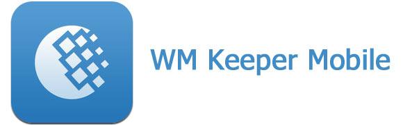 WebMoney Keeper Mobile