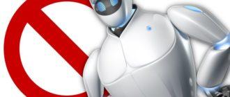 Недостатки приложения MacKeeper для OS X