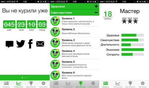 Kwit для iOS