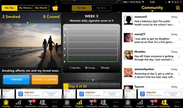 LIVESTRONG MyQuit Coach для iOS