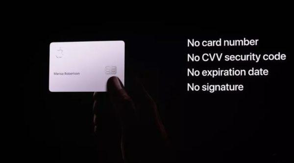 Защищенность Apple Card