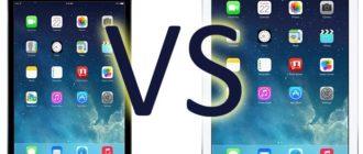 Сравнение iPad Air и iPad mini 2 с дисплеем Retina