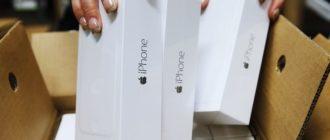 «Серый» iPhone