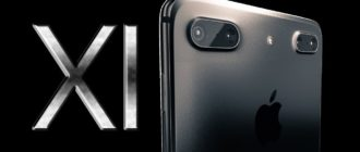 iPhone 11 и 11 Max сможет подзарядить AirPods и Apple Watch