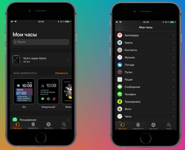 Включение опции «Повышенный пульс» на Apple Watch - шаг 1